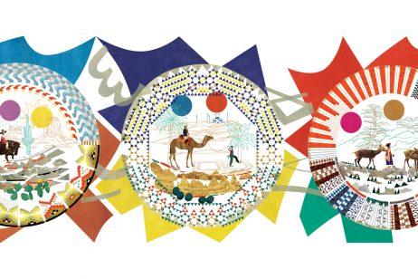 3-crafts-natsko seki  awalk through traditional crafts rgb