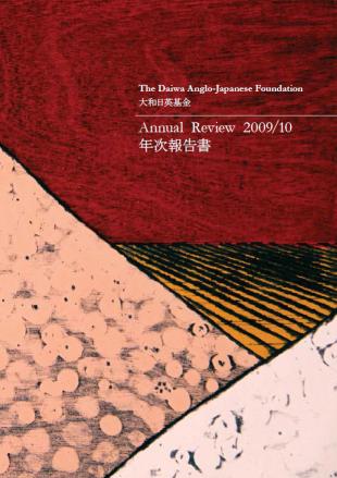 ar-cover-09-10