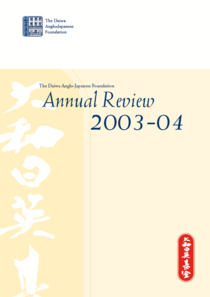 annual review cover 0304