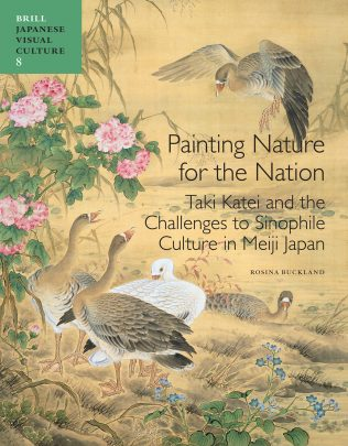 Painting Nature for the Nation feature