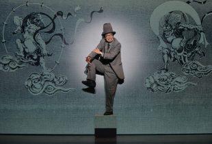 Kentaro Kobayashi in 'Mr Potsunen's Peculiar Slice of Life'