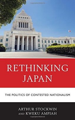 Rethinking Japan cover