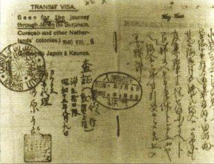 Transit_visa chiune sugihara visa of life