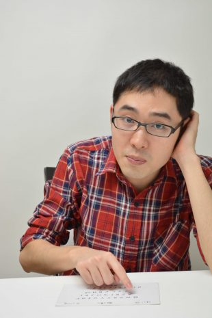 What You Taught Me About My Son - Naoki Higashida (2) ©Jun Murozono