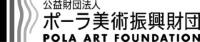 Pola Art Foundation logo
