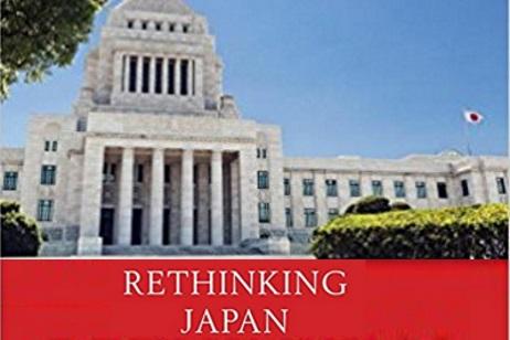 arthur stockwin rethinking japan listing 20170502